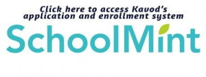 school mint logo - Kavod